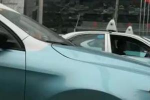 济南大批艺考生打车遭遇宰客 出租司机翻3倍要价