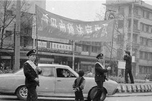 """美国华人区现""""幽灵""""退税填表人 民众应小心"""