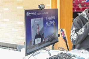 2019年浙江三位一体招生取消中学校长推荐