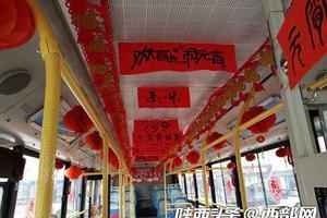 美公交车撞死华裔老人案:监控显示司机连闯两红灯