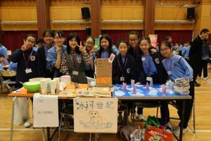 香港小学生义卖学赚钱理财之道 获利800港元全捐
