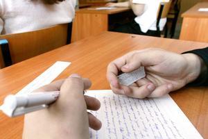 指中国学生考试作弊 美一大学教授涉歧视课程被撤
