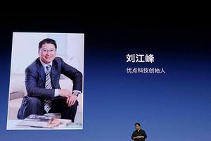 优点科技正式并购锤子科技子公司 罗永浩未出席签约