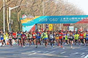 纽约市半程马拉松赛开跑 华人跑团踊跃参赛