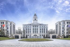 新浪2019国际学校择校巡展:绍兴博雅学校