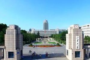教育部:未收到山东大学章丘校区建设的立项申报