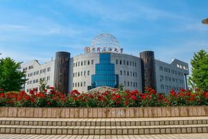 中国石油大学(北京)2019年自主招生简章