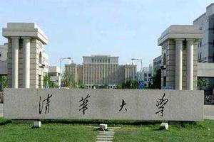 2019全国31省市区大学综合实力伟德1946