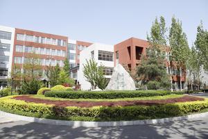 新浪2019国际学校冬季择校展:北京师大二附中国际部