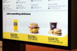 麦当劳完成20年来最大收购案 对方是一家科技公司