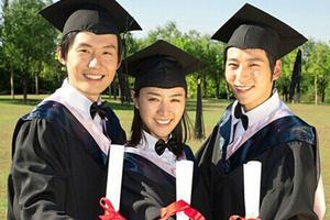 教育部:2019年新增备案本科专业名单