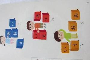 日本小学教科书将现二维码 学生可扫码看教学视频