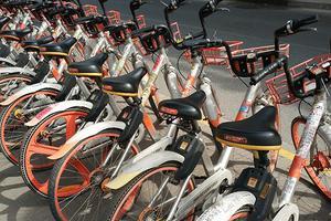 摩拜单车宣布涨价:在北京骑行1小时要花2.5元