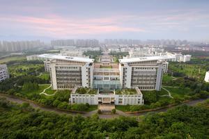 南京师范大学2019年自主招生简章