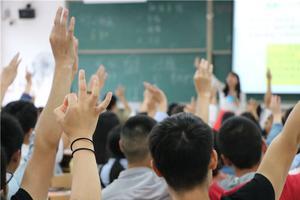 武书连2019中国758所本科大学教师学术水平排行榜