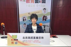北京第二外国语学院:在京招生计划900人左右