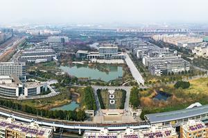 中国药科大学2019年自主招生简章