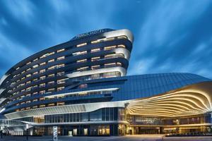 中国建筑产业创新发展峰会会议通知
