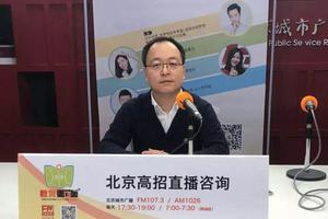 北京理工大学2019年新增3个新工科专业