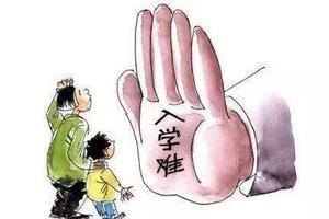 """最严招生令空降广州 丧失""""特权""""的民办校有风险?"""