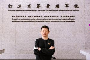 【MBA畅聊·我与中大管院】张华:不求必胜,矢志真诚