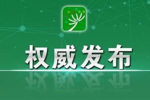 时间已定 广东11选5部发文部署2019年高考招生工作