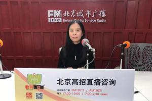 中国农业大学:专业优势明显 招生计划保持稳定