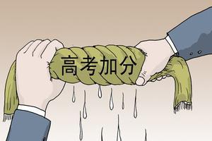 广东11选5部:取消特长生加分才可能真正实施体育美育