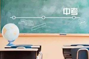 北京:2020年将压缩高级中学特长生招生比例
