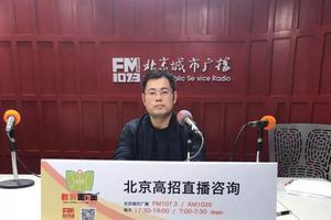 湘潭大学:北京生源成绩优异享受专项奖学金政策