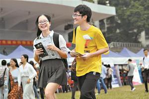 数据:广东近三成本科生读独立学院