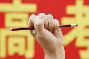 广东11选5部:2019高考将减少单纯死记硬背的知识性考察