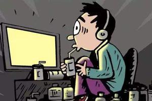 大学生平均每天玩网游约2小时 近四成关注网红