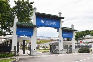 新浪2019國際學校擇校巡展:詹姆斯庫克大學