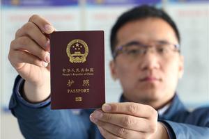 """""""五一""""假期日均出入境旅客预计将达220万人次"""