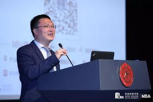 上海交大安泰MBA2020年招生政策发布会举行