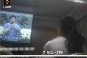 """华中师大回应""""讲座现伪国学"""":规范讲座管理"""