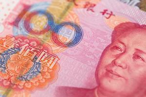 """""""人民幣""""縮寫居然不是RMB 趕緊改過來"""