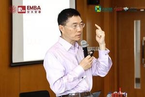 吴军:超级智能时代 怎样的企业最值钱?