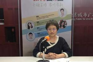 中华女子学院教师来源计划2019年继续招生