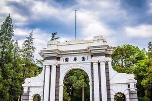 56人入选清华大学水木学者计划 年薪25至30万元