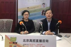 哈尔滨工业大学:2019在京按照2个院校代码招生