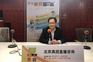 北京石油化工学院新增5个本科专业和2个招生大类