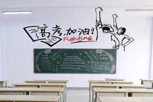 江苏省公布新高考选择性考试成绩计分方式