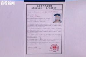 华人在西班牙居留卡被盗用作洗黑钱