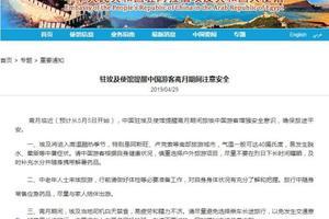 中使馆提醒斋月期间赴埃游客:尊重习俗、注意安全