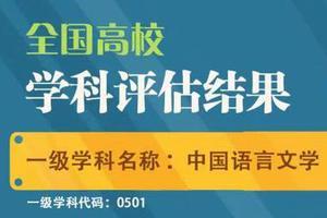 高考微问答214期:理科生能报汉语言文学专业吗?
