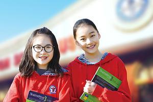新浪2019国际学校择校巡展:君谊星星国际学校