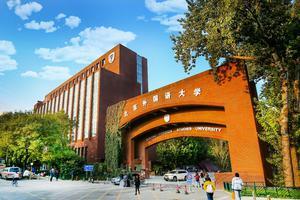 新浪2019国际学校择校巡展:北京外国语大学国际课程中心