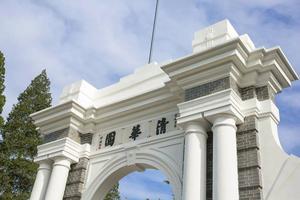 2019中国大学新生质量与毕业生质量对照排行榜
